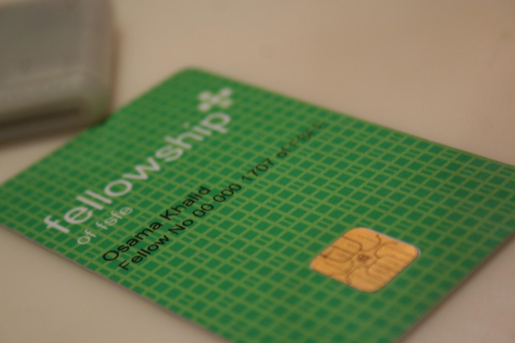 بطاقة عضويتي