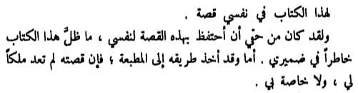 sayed-qutb