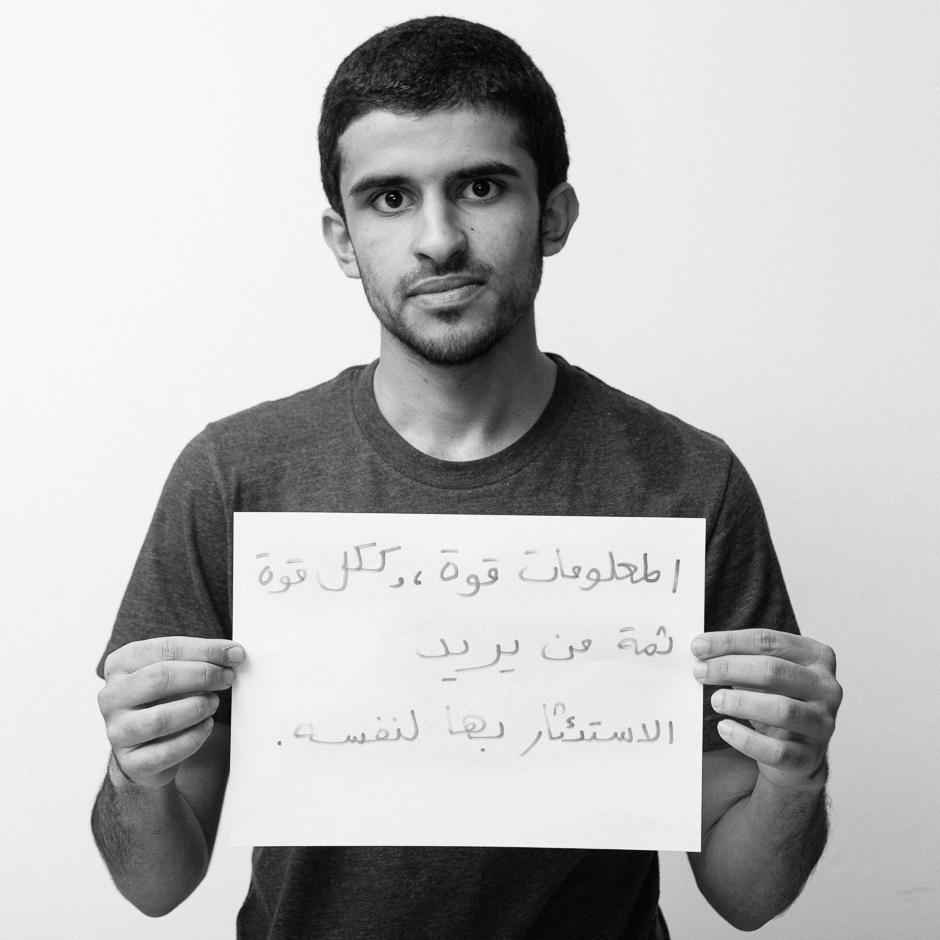 رسائل من ملتقى المدونين العرب، بعدسة عامر سويدان